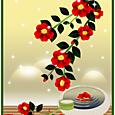 2012雪の椿