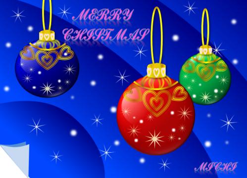 キラキラクリスマス