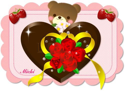 2012バレンタイン